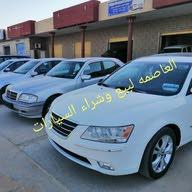 معرض العاصمه لبيع وشراء السيارات