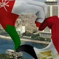 marwa Oman