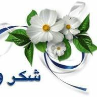 أبو صابر