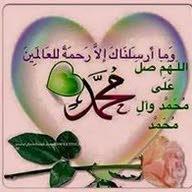 محمد العطار