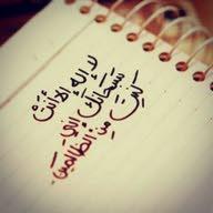Abo Fahad