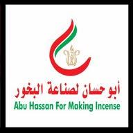 ابوحسان لصناعة البخور AbuHassan