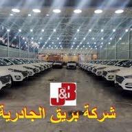 سيارات بغداد