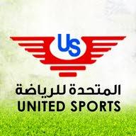 المتحدة للرياضة