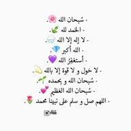 rafat mohammad