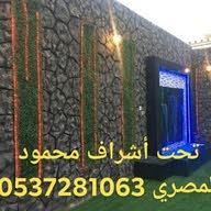 تنسيق الحدائق 0565547540