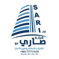 شركة صاري جو sarijo