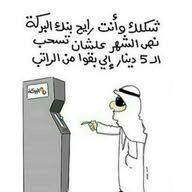 Khliafa Al Shameri