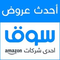 Souq.com Customer
