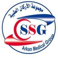 Arkan Clinic