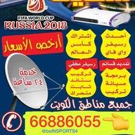 ستلايت الكويت