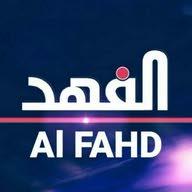 Alfahd mobile service