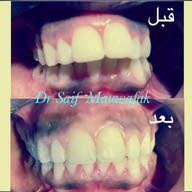 Doctor of Dentist S A E F