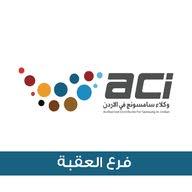 Samsung ACI Aqaba