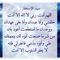 Seraj Khalifa