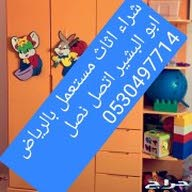 Omar adoalela