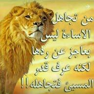 محمد الجهوري