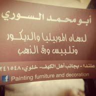 أبو محمد  0799241548،،،،0782176130