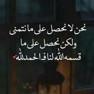 عبدالرحمن محمد الاهدل الاهدل