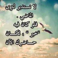 أبو لانا الزهراني الزهراني