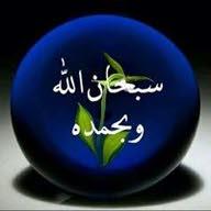 عوده عبد الله
