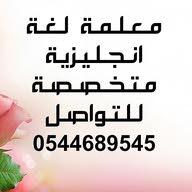 Somaya Om Tala
