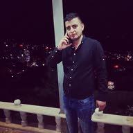 Barjas Bani Ahmad