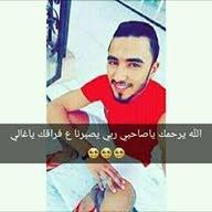 Moaid Ali