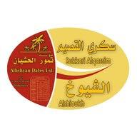 مؤسسة الحشيان للتمور 0538214557