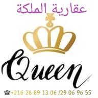 عقارية الملكة