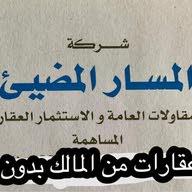 هشام الحسين المحجوب
