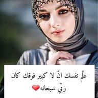 Rania Marweni