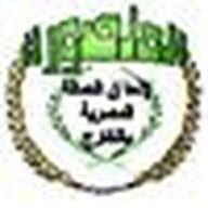 Mansoura Mohamed