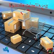 Hamza Boulif