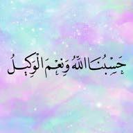 ابوشهد