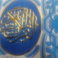MOHAMMED AL SHAHRI