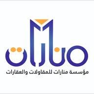مؤسسة منارات للعقارات Ahmed