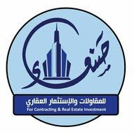 صنعاءللعقارات الخمسين مقابل سيتي مكس الماوري