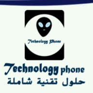 تكنولوجي فون