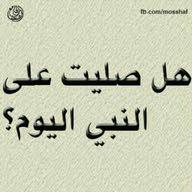 Essam Alawlqi