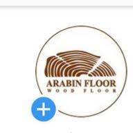 باركية العربية