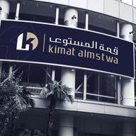 Qimat Almstwa