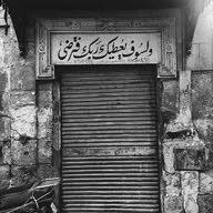 Abdelsalam Bokamar