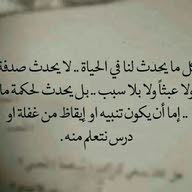 Raid Alhijri