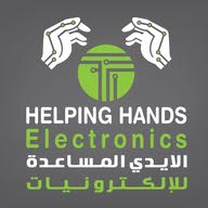 Helping hands for electronics