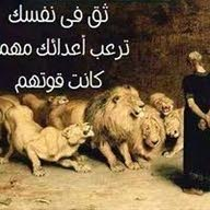 عبدالرؤوف حسين