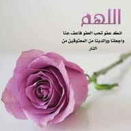 عزة طه التميمى
