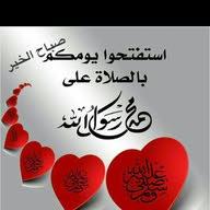 عادل السعيدي ابو حسن