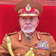 عماني كلى فخر