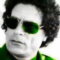 هيبلو القذافي
